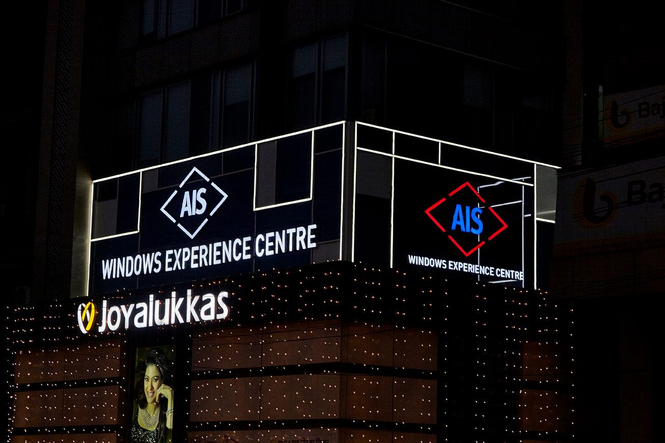 AIS Windows 2